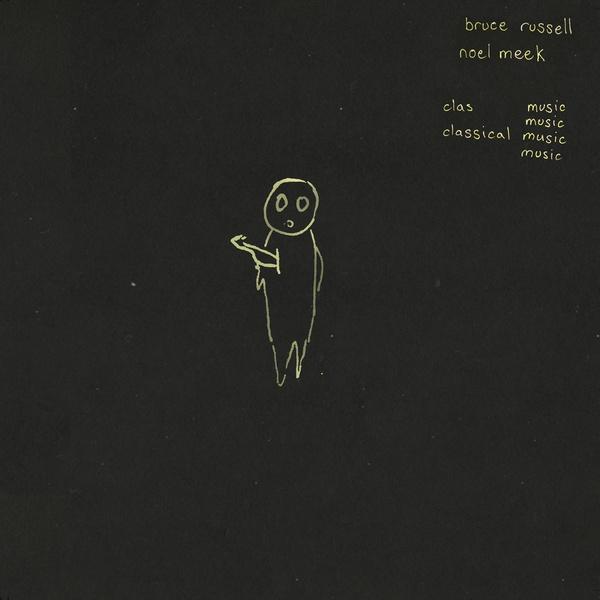 CLASSICAL MUSIC (LP)