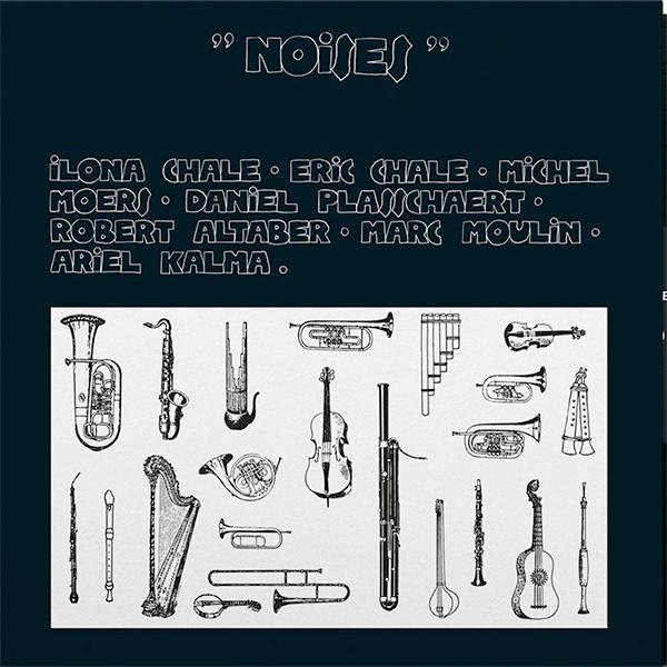 NOISES (LP)