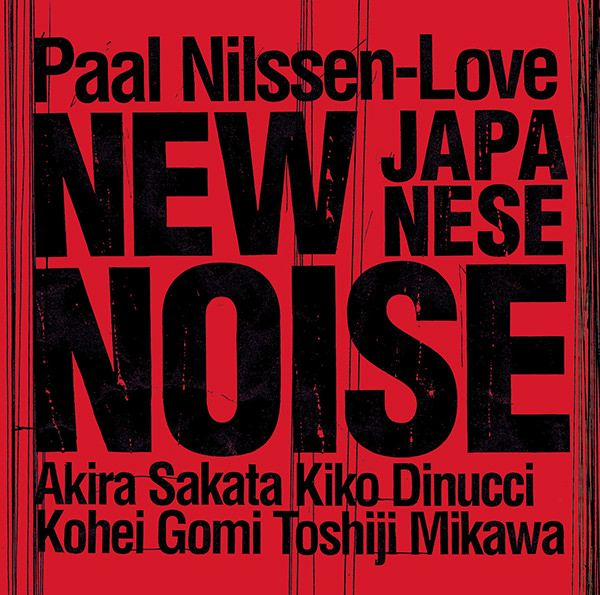 New Japanese Noise