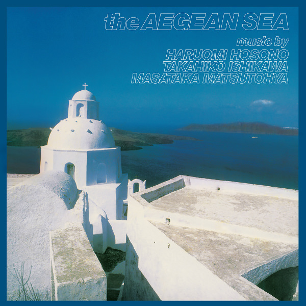 THE AEGEAN SEA (LP)