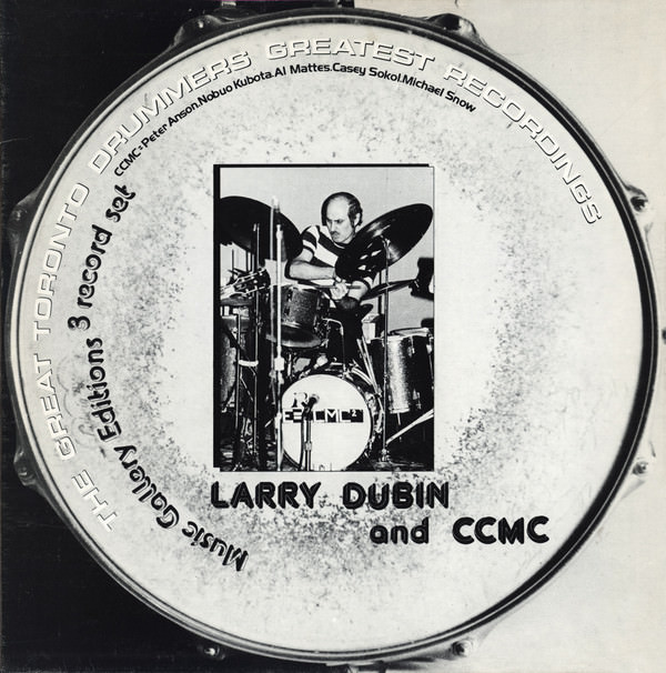 LARRY DUBIN AND CCMC (3LP BOX)