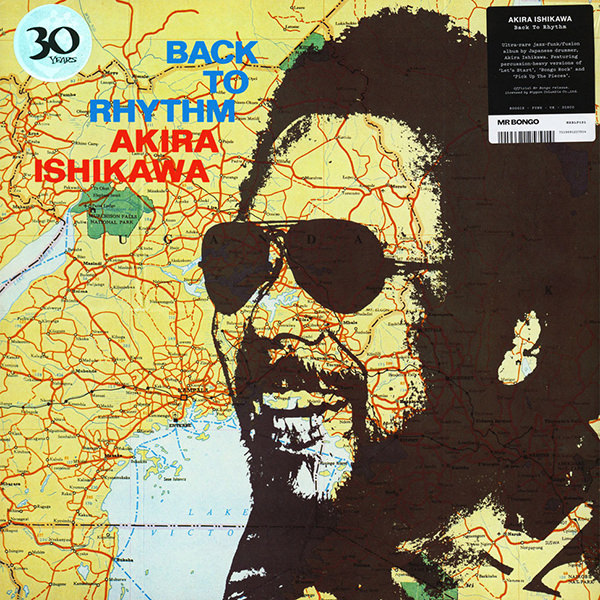 Back To Rhythm (LP)