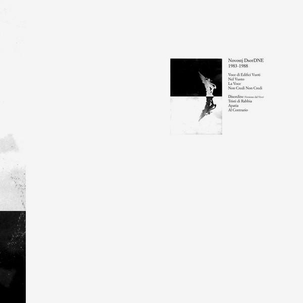 1983-1988 (LP)