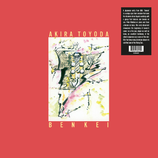 akira toyoda - Benkei (LP)
