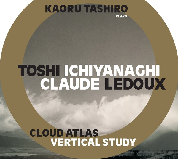 Cloud Atlas/Vertical Study