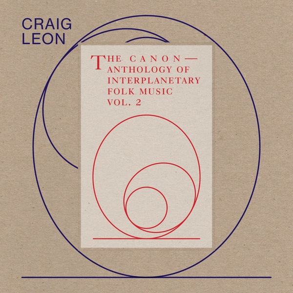 Anthology of Interplanetary Folk Music Vol. 2: The Canon (LP)