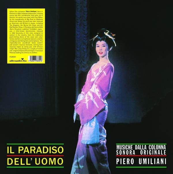 IL PARADISO DELL'UOMO (LP)