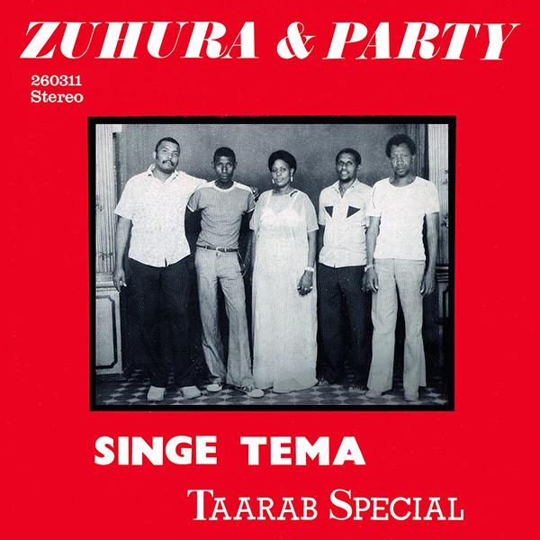 SINGE TEMA (LP)