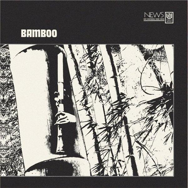 BAMBOO (LP)