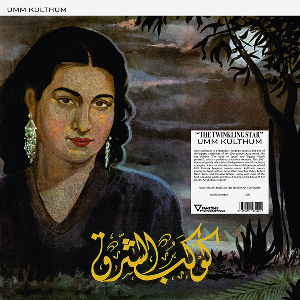 umm kulthum - The Twinkling Star (Lp)