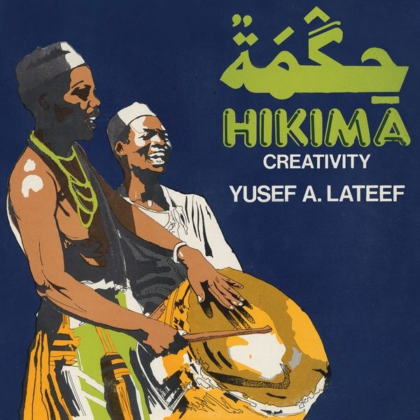HIKIMA: CREATIVITY (LP)