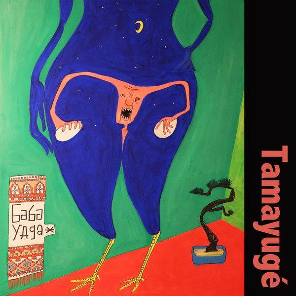 tamayugé - Baba Yaga (LP)