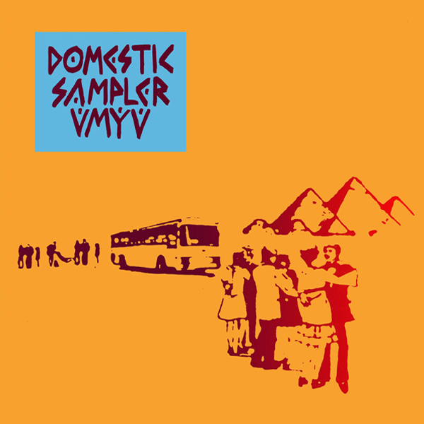 DOMESTIC SAMPLER UMYU (LP)