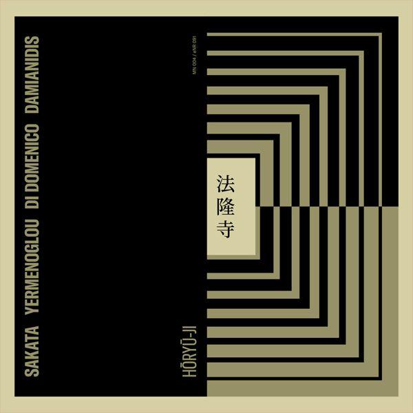 HORYU-JI (LP)