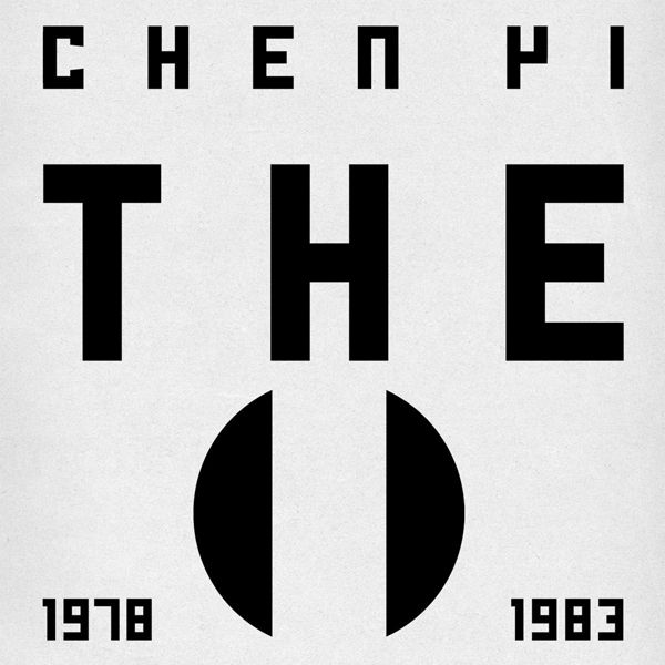 THE 1978-1983 (LP)