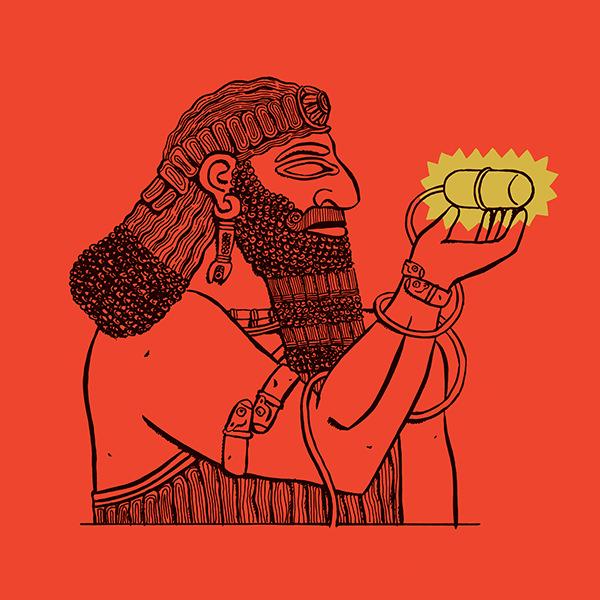 ASSYRIAN CAESAREAN (LP)