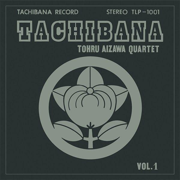 TACHIBANA (2LP)
