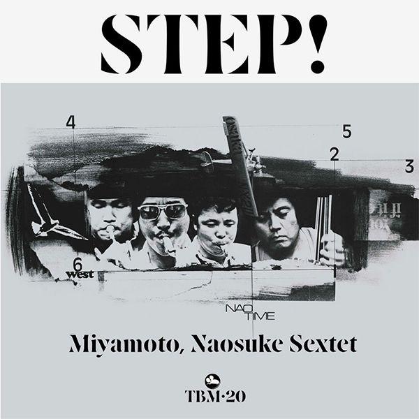 STEP! (LP)