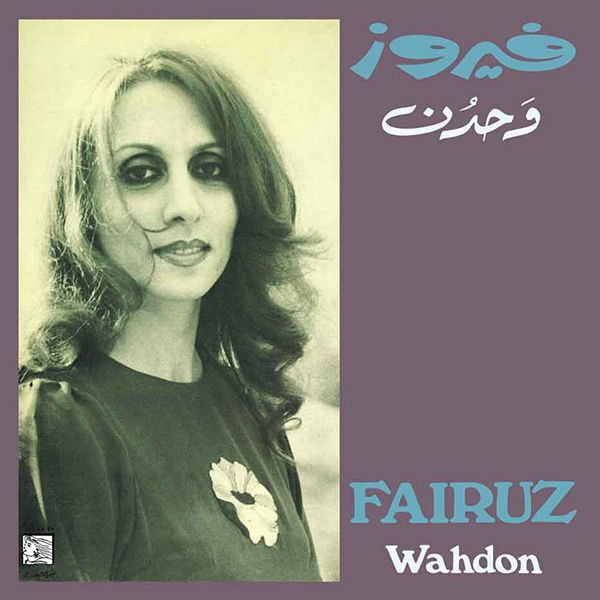 fairuz - Wahdon (LP)