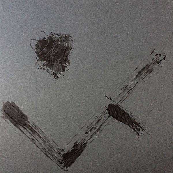 PRIMA MATERIA (LP)