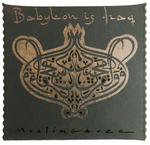 Babylon Is Iraq (LP)
