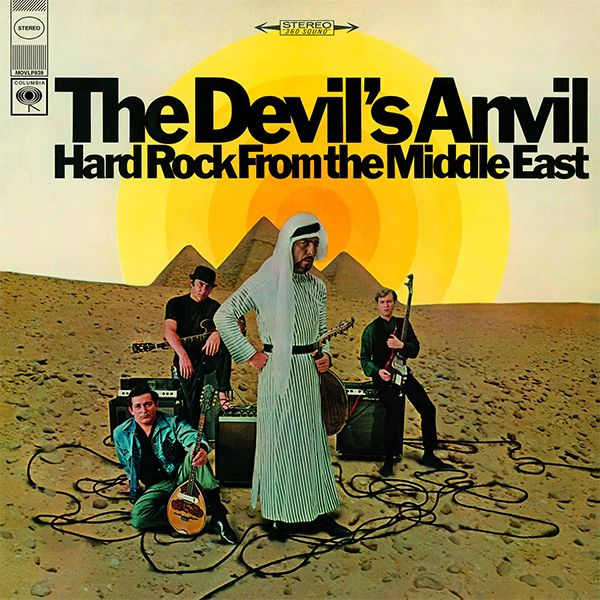 Hard Rock From the Middle East (LP)