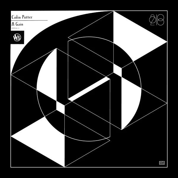 A GAIN (LP)