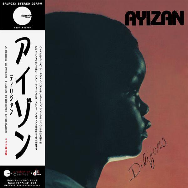 ayizan - Dilijans (LP)