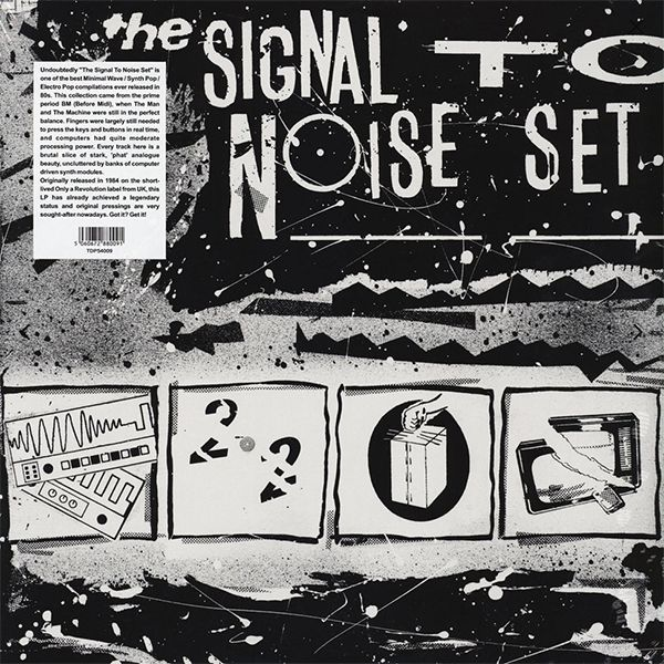 THE SIGNAL TO NOISE SET (LP)