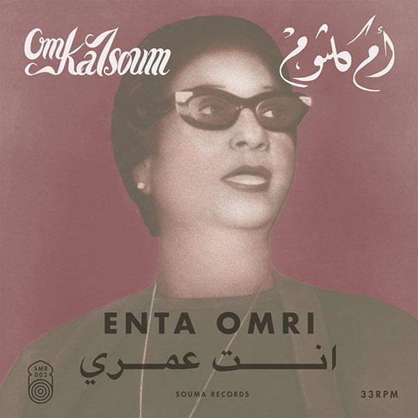 ENTA OMRI (LP)
