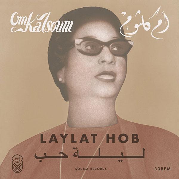LAYLAT HOB (LP)