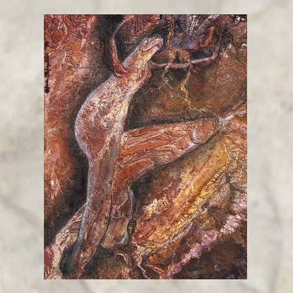 SWANYARD (3LP)