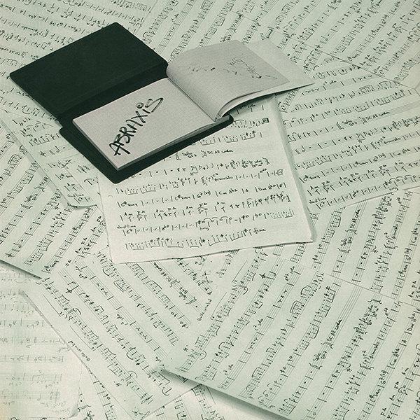 Abraxis (LP)