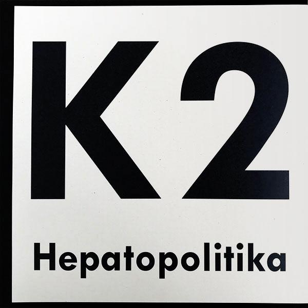HEPATOPOLITIKA (LP)