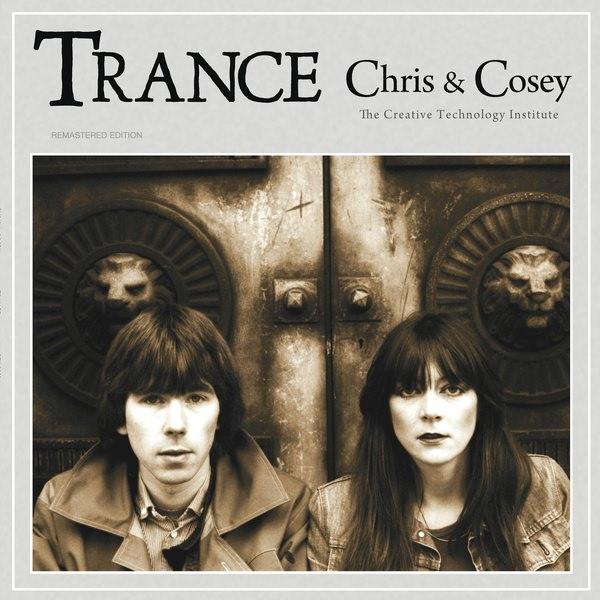 TRANCE (LP)