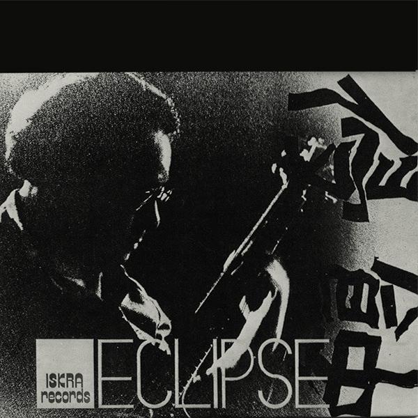 masayuki takayanagi - Eclipse (LP)