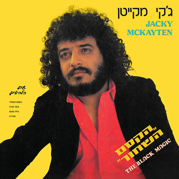jacky mckayten - The Black Magic (LP)