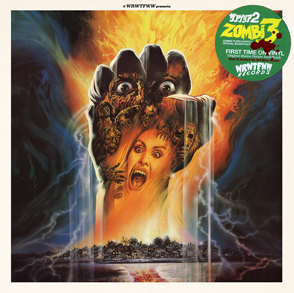 ZOMBI 3 SOUNDTRACK (SPECIAL VERSION) LP