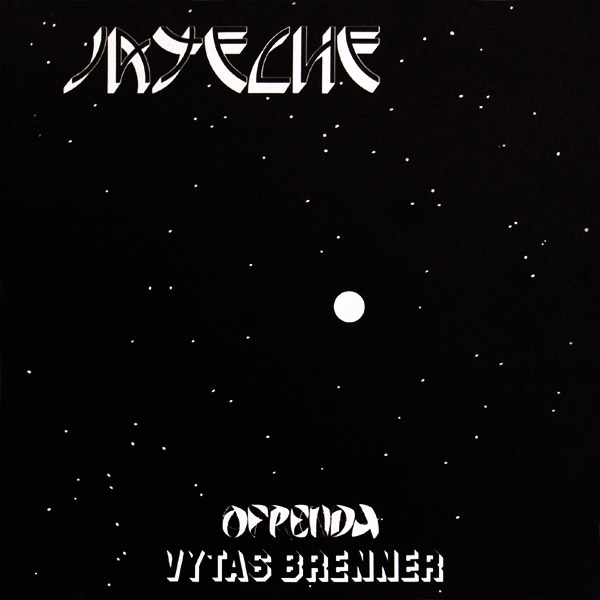 JAYECHE (LP)