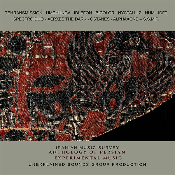 ANTHOLOGY OF PERSIAN EXPERIMENTAL MUSIC