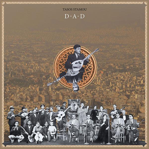 D-A-D (LP)