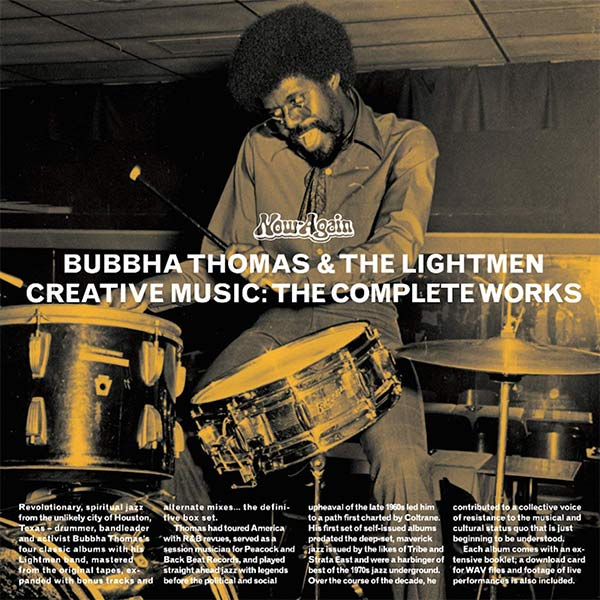 CREATIVE MUSIC: THE COMPLETE WORKS (8LP BUNDLE)