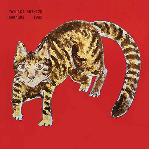 KAKASHI (LP)