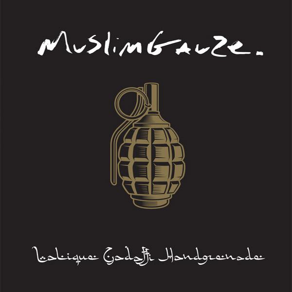 LALIQUE GADAFFI HANDGRENADE (LP)