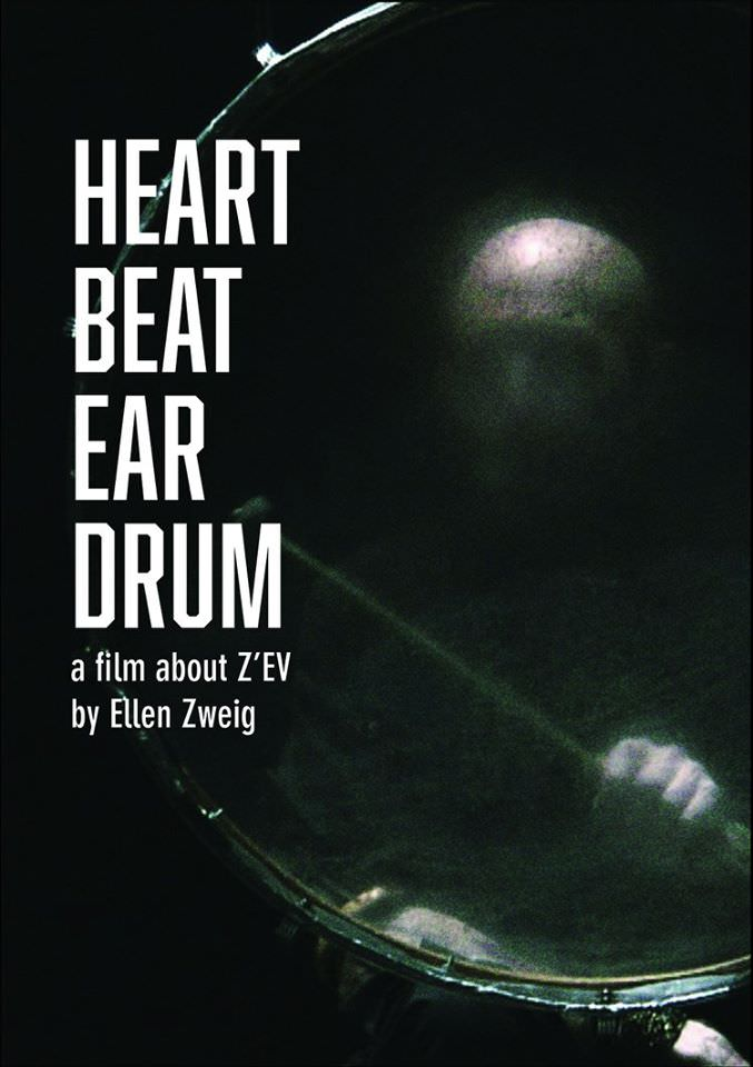 HEART BEAT EAR DRUM (DVD)