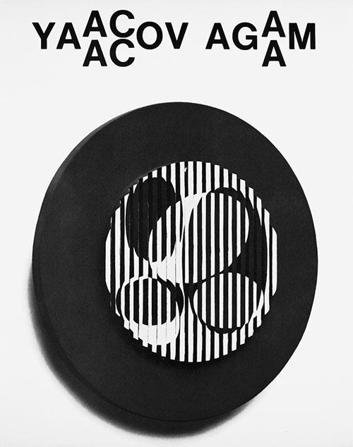 YAACOV AGAM (BOOK + 7
