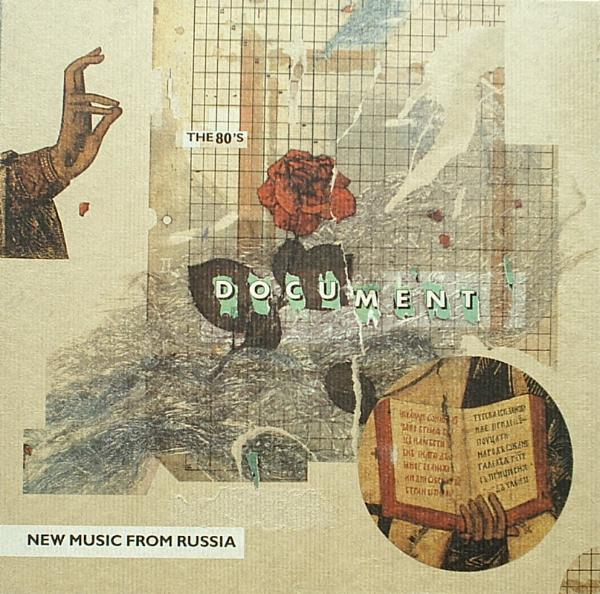 various - New Music From Russia; The '80s'