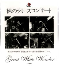 GREAT WHITE WONDER