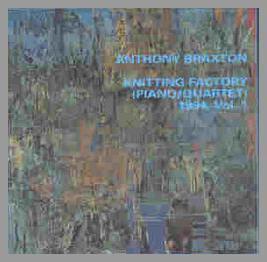 Knitting Factory (Piano/Quartet) 1994, Vol.1
