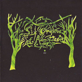 six organs of admittance - RTZ